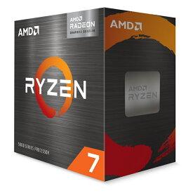AMD Ryzen 7 5700G 100-100000263BOX Radeon グラフィックス搭載AMD Ryzen 7 5700G 8コア/16スレッドデスクトップ・プロセッサー
