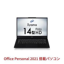 iiyama PC ノートPC STYLE-14FH057-i5-UCFX-M [Office Personal/14型フルHD/Core i5-1135G7/8GB/500GB M.2 SSD/Windows 11][BTO]