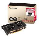 玄人志向 RD-RX6600-E8GB/DF AMD RADEON RX 6600 搭載 グラフィックスカード
