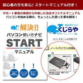 デスクトップパソコン中古パソコン新品SSD240GBカスタム可くじらや特選DELLOptiPlexシリーズCorei58GBメモリWindows10WPSOffice付き【中古】