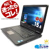 It is initial setting-free! It is usable immediately! Used note PC PC used PC with note PC used personal computer Windows10 Corei5 新品爆速 SSD manager NEC notebook 4GB 15 inches DVD multi-Office entrusting you