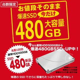 デスクトップパソコンDELL中古パソコンOptiPlexシリーズ新品SSD8GBメモリCoreiシリーズ23インチフルHDDVDマルチWindows10KingsoftOffice付き中古デスクトップ【中古】