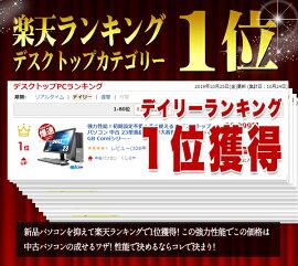 強力性能!初期設定不要!すぐ使える!デスクトップパソコン中古23型液晶480GB新品SSD8GB第3世代Corei5DELLOptiPlexシリーズWindows10Office付き中古パソコン中古デスクトップ【中古】