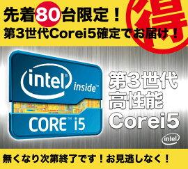 デスクトップパソコンDELL中古パソコンOptiPlexシリーズCoreiシリーズ8GBメモリ23インチフルHDワイドDVDマルチドライブWindows10KingsoftOffice付き【中古】