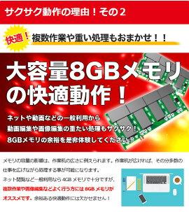 強力性能!デスクトップパソコン中古23型液晶セット8GB新品SSD第3世代Corei5DELLOptiPlexシリーズWindows10Office付き中古パソコン中古デスクトップ【中古】