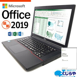 ノートパソコン中古中古パソコンWindows10Celeron4GBメモリ15.6型中古パソコン中古パソコン中古ノートパソコン