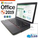 ノートパソコン microsoft office付き 2019 最新 正規品 中古 Windows10 店長おまかせノート 大画面 4GB 15.6インチ …