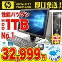 Omakase1001 0327