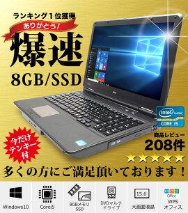ノートパソコンNEC中古パソコンSSDVersaProVK27M/X-GCorei58GBメモリ15.6インチワイドDVDマルチドライブWindows10WPSOffice付き【中古】