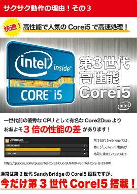 ノートパソコン8GBSSD中古パソコンNEC強力性能!爆速i5新品SSD240GBテンキーVersaProシリーズ15.6インチDVDマルチWindows10WPSOffice付きパソコン中古ノートパソコン【中古】