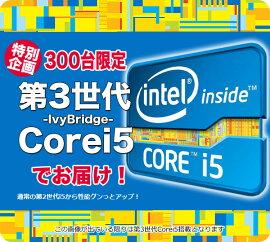 強力性能でサクサク!ノートパソコンSSD8GBテンキー中古パソコンNEC爆速Corei5新品SSD240GBVersaProシリーズ15.6インチDVDマルチWindows10WPSOffice付きパソコン中古ノートパソコン【中古】