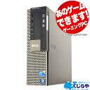 ゲーミングPC PUGB FF14 GT1030 デスクトップパソコン Office付き 中古 SSD Windows10 DELL Optiplex Core i5 8GBメモ…