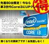 ★ NEC DVD burning high-performance notebook ★ NEC VersaPro PC-VY 21 A / W 2 GB memory XGA DVD multi Windows 7 KingsoftOffice2012
