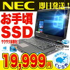 ★ NEC DVD burning high-performance notebook ★ NEC VersaPro PC-VY 21 A / W 2 GB memory XGA DVD multi Windows 7 KingsoftOffice2012
