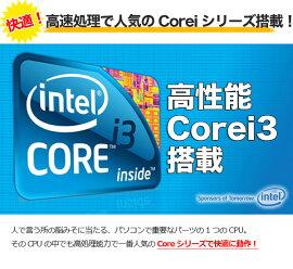 週替りセールノートパソコン爆速新品SSDNECA4ノートCorei34GBメモリ15インチWindows10WPSOffice付き中古パソコン【中古】