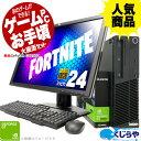 【10月のおすすめ】お手頃 ゲーミングPC セット 大画面 GT1030 デスクトップパソコン 中古 Office付き 8GB 新品SSD 液…