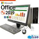 デスクトップパソコン 中古 microsoft office付き マイクロソフト office 2019 Home&Businnes 付き 安心サポート込み!…