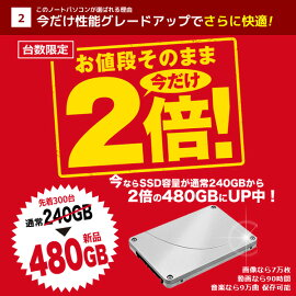 強力性能!デスクトップパソコン中古今だけ23型液晶セット8GB新品SSD第3世代Corei5DELLOptiPlexシリーズWindows10Office付き中古パソコン中古デスクトップ【中古】