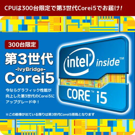 強力性能!初期設定不要!すぐ使える!デスクトップパソコン中古今だけ23型液晶セット8GB新品SSD第3世代Corei5DELLOptiPlexシリーズWindows10Office付き中古パソコン中古デスクトップ【中古】