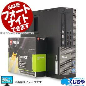 ポイント5倍! ゲーミングPC 中古 お手頃 フォートナイト できます! GT1030 安心サポート込み! デスクトップパソコン Office付き 中古 SSD Windows10 くじらや 店長おまかせ お手頃 ゲーミングPC Core i5 8GBメモリ 中古パソコン 中古デスクトップパソコン