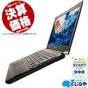 週替わりセール ノートパソコン 中古 Office付き SSD DVD作成 Windows10 東芝 dynabook R731/E Corei5 4GBメモリ 13.3…