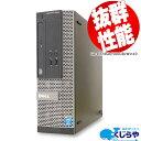 中古デスクトップパソコン DELL 中古パソコン 第4世代 Corei5 Optiplexシリーズ SFF Core i5 4GBメモリ Windows10 WPS Office 付き 【中古】