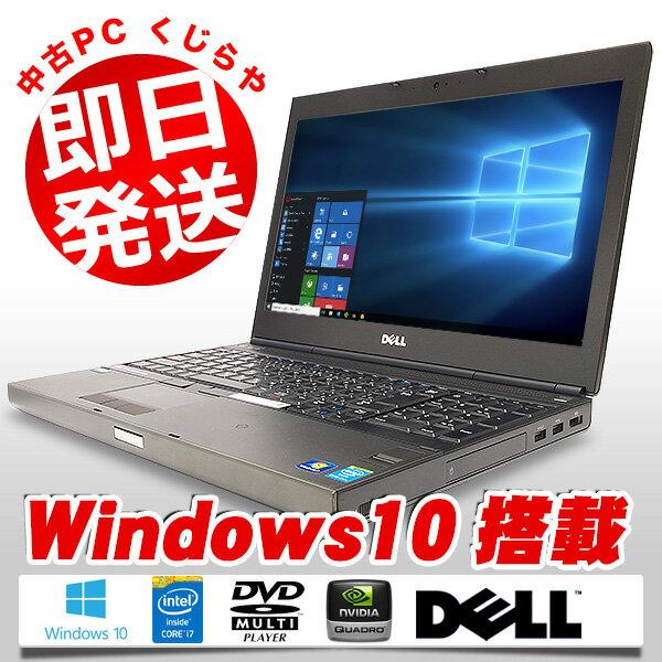 ゲーミングPC K2100M 3DCAD 中古ノートパソコン DELL 中古パソコン Precision M4800 Core i7 訳あり 8GBメモリ 15.6インチ DVDマルチ Windows10 3DCAD Office 付き 【中古】