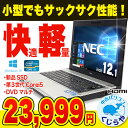 ノートパソコン Office付き 中古 SSD Windows10 週替わりセール NEC VersaPro PC-VK26MB-F Core i5 4GBメモリ 12.1型 …