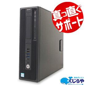 デスクトップパソコン Office付き 中古 トレード 株 FX デュアルモニタ Windows10 HP Z240 SFF Workstation Xeon 16GBメモリ 中古パソコン 中古デスクトップパソコン