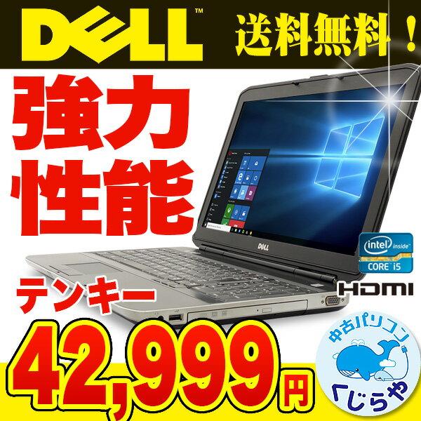 SSD×8GB×i5 テンキー 中古ノートパソコン DELL 中古パソコン Latitude E5530 Corei5 8GBメモリ 15.6インチ DVDマルチ Windows10 Office 付き 【中古】