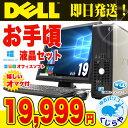 デスクトップパソコン DELL 中古パソコン OptiPlex シリーズ デュアルコアCPU 4GBメモリ 19インチ DVD-ROMドライブ Wi…