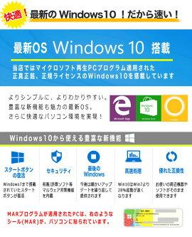 ノートパソコンmicrosoftoffice付き2019最新正規品中古Windows10店長おまかせノート大画面4GB15.6インチマイクロソフトオフィス2019personalワードエクセル中古ノートパソコン中古パソコン【中古】