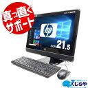 中古デスクトップパソコン HP 中古パソコン 一体型 Compaq 6000 Pro All-in-One Celeron 4GBメモリ 21.5インチ Window…