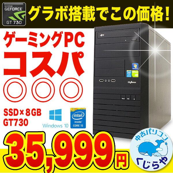 ゲーミングPC SSD デスクトップパソコン Office付き 中古 Windows10 ドスパラ Diginnos Core i5 8GBメモリ 中古パソコン 中古デスクトップパソコン