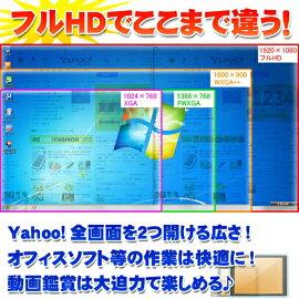 週替わりセールデスクトップパソコンOffice付き中古一体型フルHD第3世代Windows10富士通ESPRIMOKシリーズ23インチCorei54GBメモリ23型中古パソコン中古デスクトップパソコン