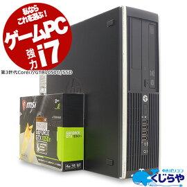 中古デスクトップパソコンHP中古パソコンゲーミングPCGTX1050リノベーションPCCompaqElite8300Corei78GBメモリDVDマルチWindows10Office付き【中古】
