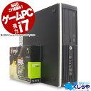 ゲーミングPC デスクトップパソコン 中古 GTX1050ti リノベーションPC Windows10 HP Compaq Elite 8300 / Pro 6300 Co…