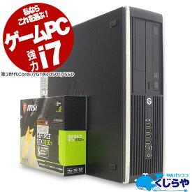 ゲーミングPC デスクトップパソコン 中古 GTX1050ti リノベーションPC Windows10 HP Compaq Elite 8300 / Pro 6300 Core i7 8GBメモリ 中古パソコン 中古デスクトップパソコン Office付き