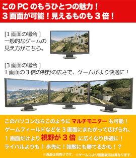 中古デスクトップパソコンHPゲーミングPCGTX1050tiリノベーションPC中古パソコンCompaqElite8300Corei78GBメモリDVDマルチWindows10Office付き【中古】