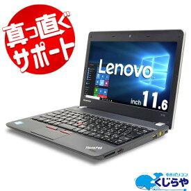 ノートパソコン Office付き 中古 SSD 訳あり Windows10 Lenovo ThinkPad Edge E130 4GBメモリ 11.6型 中古パソコン 中古ノートパソコン
