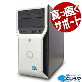 ゲーミングPC デスクトップパソコン Office付き 中古 GTX1050ti SSD Windows10 DELL Precision T1600 Xeon 16GBメモリ eスポーツ PUBG Fortnite FF14 中古パソコン 中古デスクトップパソコン