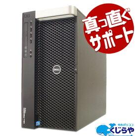 ゲーミングPC 3DCAD デスクトップパソコン ワークステーション Office付き 中古 GTX TITAN BLACK 32GB Windows10 DELL Precision T7610 Xeon 32GBメモリ 中古パソコン 中古デスクトップパソコン