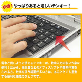 週替わりセールノートパソコンOffice付き中古テンキーWindows10NECVersaProPC-VK27MD-GCorei54GBメモリ15.6型中古パソコン中古ノートパソコン