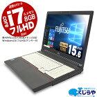 週替わりセールノートパソコン 中古 Office付き 8GB フルHD テンキー Windows10 富士通 LIFEBOOK A744/M Core i7 8GBメモリ 15.6型 中古パソコン 中古ノートパソコン