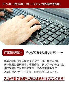 週替わりセールノートパソコン中古Office付き8GBフルHDテンキーWindows10富士通LIFEBOOKA744/MCorei78GBメモリ15.6型中古パソコン中古ノートパソコン