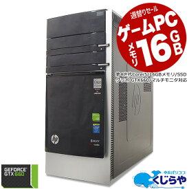 ゲーミングPC 週替わりセールデスクトップパソコン 中古 16GB SSD Windows10 HP ENVY 700 Core i5 16GBメモリ 中古パソコン 中古デスクトップパソコン Office付き フォートナイト FORTNITE FF14 マインクラフト