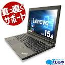 ノートパソコン 中古 Office付き 8GB SSD テンキー Bluetooth Windows10 Lenovo ThinkPad L540 Core i5 8GBメモリ 15.6型 中古パソコン 中古ノートパソコン