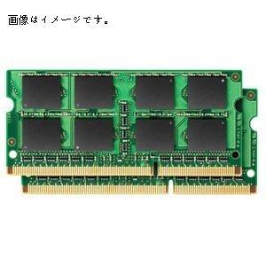 (注意:メール便のみ送料無料)新品/即納/DDR3メモリ/4GBx2枚組=8GBメモリセット/Lenovo G G465/G560/G560e/G565専用高品質☆計8GBメモリ