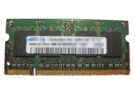 (注意:メール便のみ送料無料)各優良メーカー製メモリ/1GB/USED美品/SONY VAIO type T VGN-TXなど対応1GBメモリ/DDR2 200Pin S.O.DIMM【安心保証】【激安】