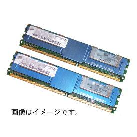送料無料★中古ワークステーション・サーバー用メモリ/8GB(4GB×2) 富士通 対応 PC2-5300F ECC PC2-667 SDRAM PRIMERGY RX200 S4,PRIMERGY RX300 S4,PRIMERGY TX300 S4,PRIMERGY TX300FT S4,PRIMERGY TX300HA S4などへ 【中古】【中古メモリ】【安心保証】【激安】